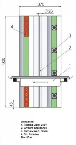 Консоли настенные вертикальные ZS07
