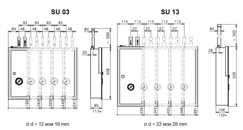 Групповые задвижки MZ Liberec SU 03 и SU 13