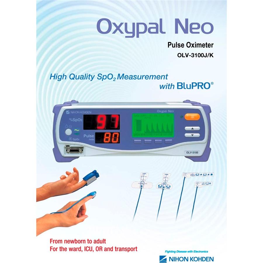 Пульсоксиметр Oxypal Neo OLV-3100K (Nihon Kohden)