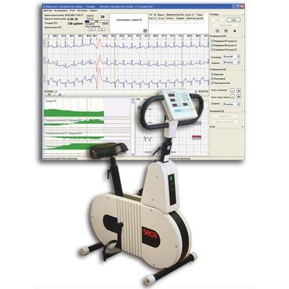 Комплекс для проведения нагрузочных проб (ДМС)