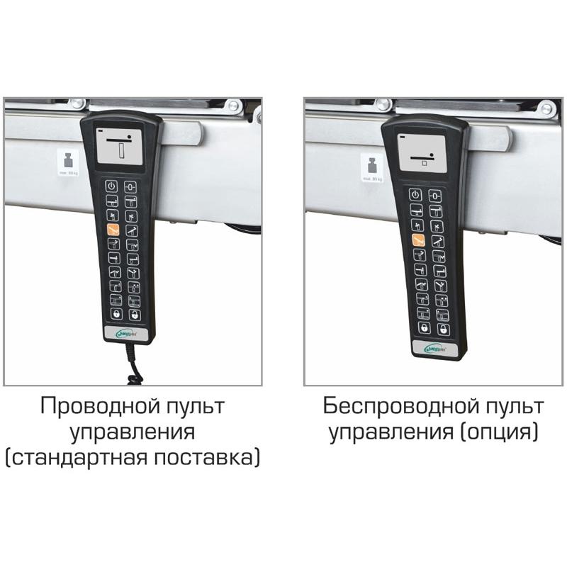 Стол общехирургический ОМ-ДЕЛЬТА-ПЛЮС (МЕДИН)