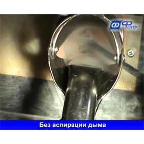 "АСДВ Блок аспирации для аппарата АСД-""Фотек"""