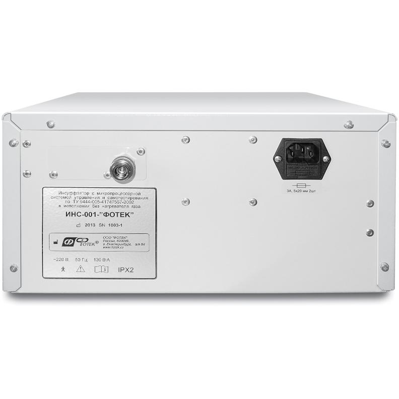Инсуффлятор электронный И001В. Блок управления