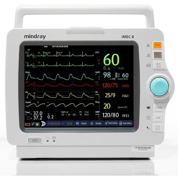 Мониторы iMEC series (Mindray)
