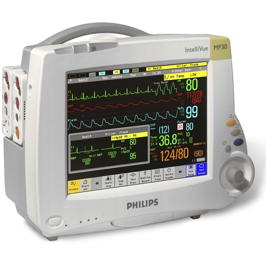 Модульные мониторы серии IntelliVue MP20/MP30 (Philips Healthcare)