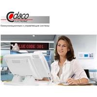 Коммуникационная система Codaco HCC-07 IP (Codaco Electronic)