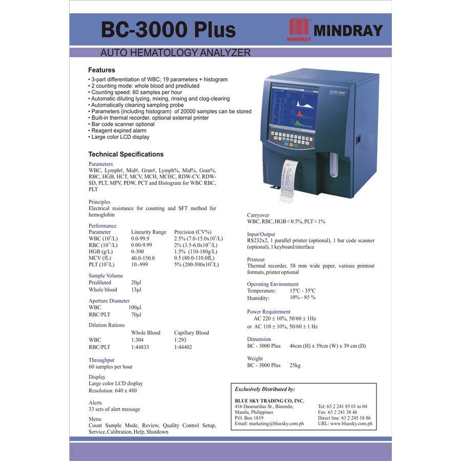 Гематологический анализатор BC 3000 Plus (Mindray)