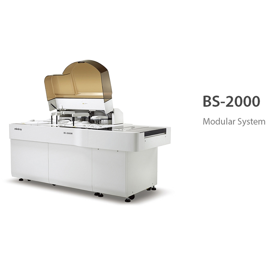 Модульная система BS-2000 (Mindray)