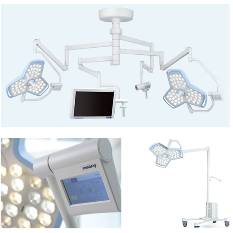 Хирургические светильники HyLED серии 8 (Mindray)