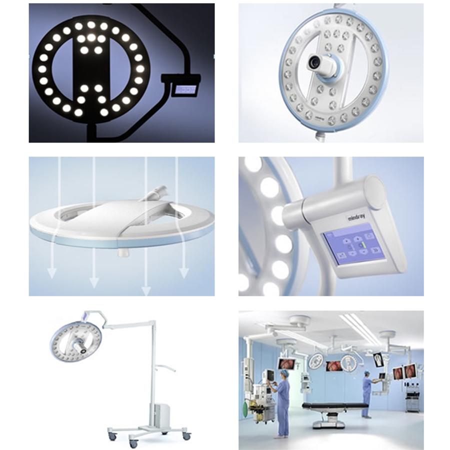 Хирургические светильники HyLED серии 7 (Mindray)
