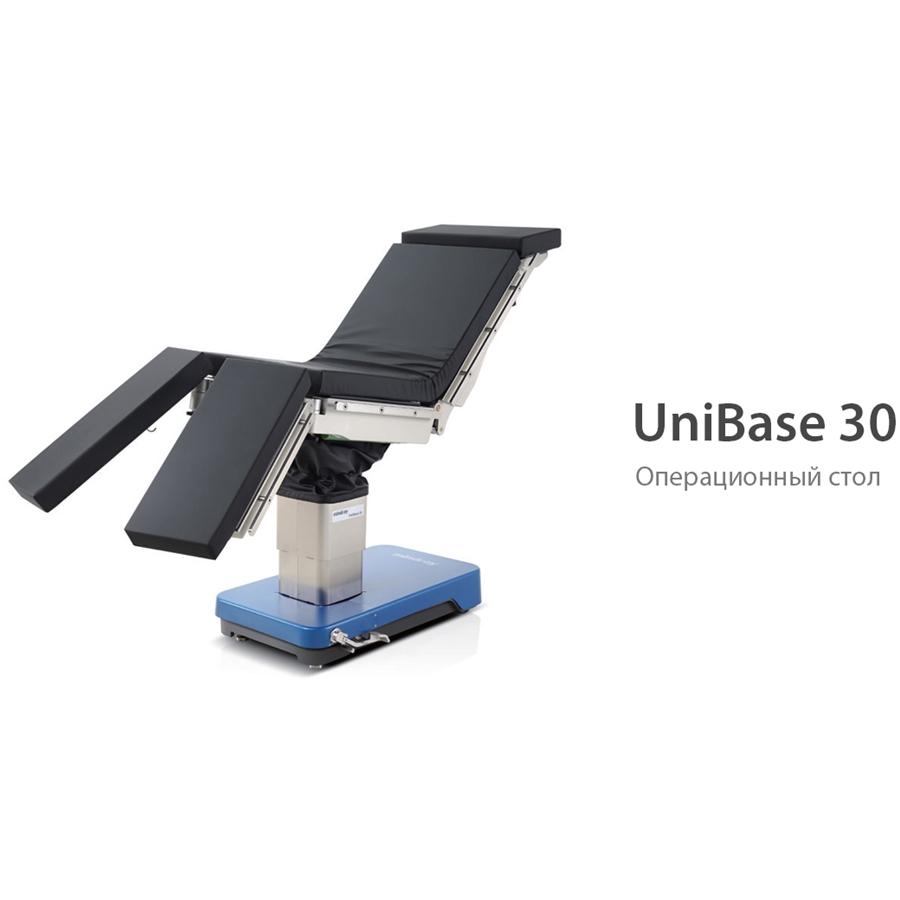 Операционные столы MINDRAY UniBase 30 (Mindray)