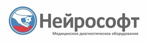 Нейрософт
